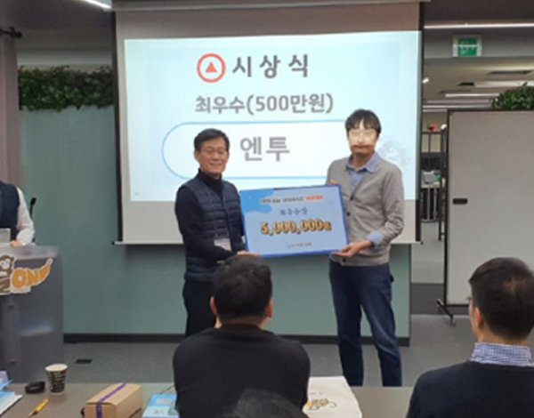 Support for Promotion of Startup Investment 사진 01